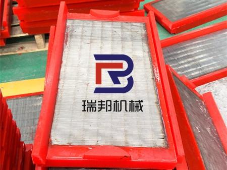 聚氨酯不锈钢条缝筛板